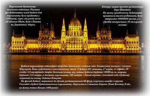Наказание за езду без документов на машину - ч. 1 ст. 12. 3 КоАП